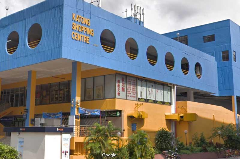 amber-park-condo-katong-shopping-centre